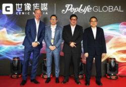 Former China Walt Disney Chairman & DreamWorks CEO Launch POP LIFE