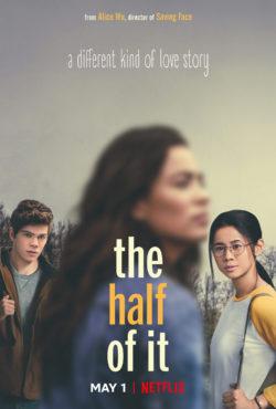 Netflix's The Half Of It:  Sneak Peek