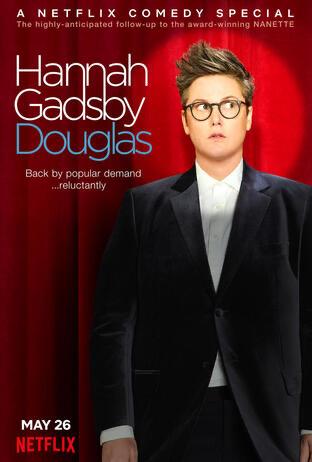 Netflix to Premiere Hannah Gadsby: Douglas