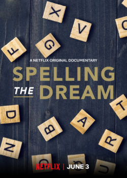Spelling The Dream Sneak Peek