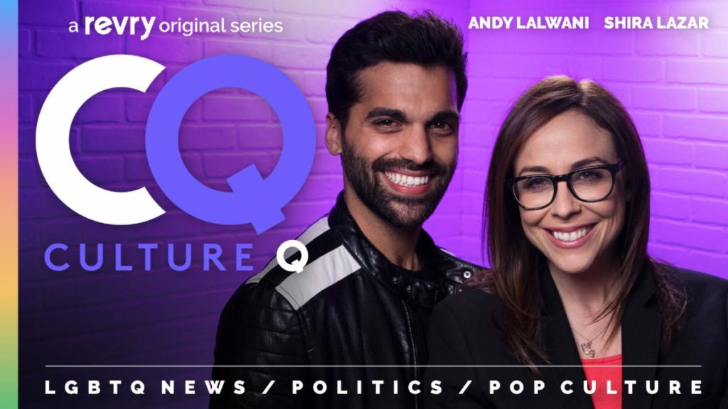 Culture Q: Late Breaking News